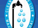 Kiambu Water & Sewerage Company Ltd (KWCL)